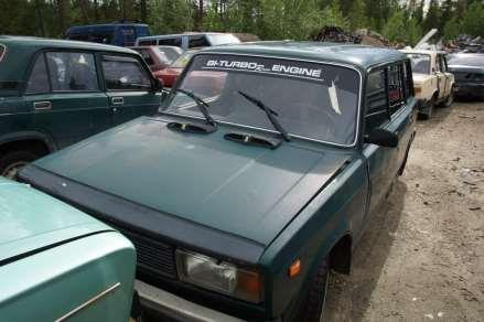 Russian car auction in Finland 85